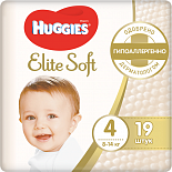 Подгузники Hugies Elite Soft, 4 (8-14 кг),19 штук