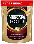 Кофе растворимый Nescafe Gold 40 гр.