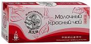 Чай Black Dragon молочный красный 25 пакетов
